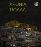 Ellenisworkshop Prints - Molyvos By Night  Lesvos Greece  Happy Birthday Greek Print by Eric Kempson