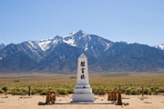 Hardship Framed Prints - Monument at Manzanar Framed Print by Ei Katsumata