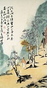Chinese Ink Prints - Morning Constitutional Print by Pg Reproductions
