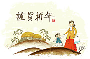 Asian Culture Prints - Mother And Boy Child Going Home Print by Eastnine Inc.