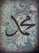 Muhammed Saas Print by Salwa  Najm