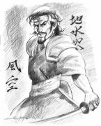 Rings Drawings Prints - Musashi Miyamoto Five Rings Print by David Lloyd Glover