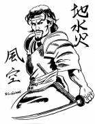 Rings Drawings Prints - Musashi Samurai Tattoo Print by David Lloyd Glover