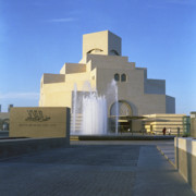 Modern Islamic Art Posters - Museum of Islamic Art in Qatar Poster by Paul Cowan