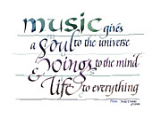 The Universe Painting Posters - Music Soul Poster by Judy Dodds