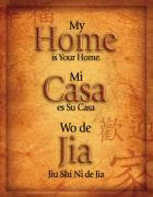 Plaque Posters - My Home is Your Home Poster by Shevon Johnson