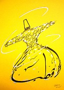 Rumi Paintings - Mystic Dancer in yellow by Faraz Khan