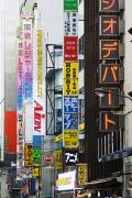 Overhang Prints - Neon sign street scene Print by Bill Brennan - Printscapes