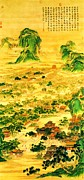 On Silk Paintings - New City Of Feng by Pg Reproductions