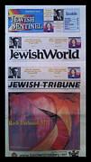 Marlene Burns - NEW YORK JEWISH NEWSPAPERS COVER