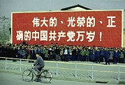 Summit Meetings Posters - Nixon In China. Spectators In Front Poster by Everett