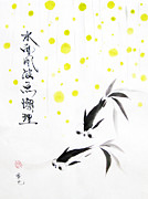 Sumi-e Prints - No Worries Print by Oiyee  At Oystudio
