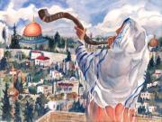O Jerusalem Print by Barbara Jung