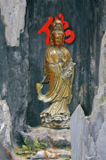 Kwan Yin Framed Prints - Observing the Sounds of the World Framed Print by Christine Till