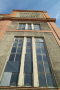 Architecture - Old Factory Frontview by Pit Hermann