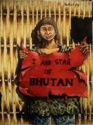 Bhutanese Refugee Paintings - Optimistic by Pralhad Gurung