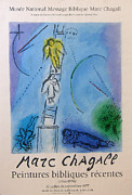 Bible Drawings Originals - Original 1977 Marc Chagall Exhibition Poster by Marc Chagall