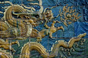 Tiling Prints - Ornate and decorative dragon on the Nine Dragon Screen in Datong Print by Sami Sarkis
