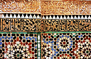 Schools Metal Prints - Ornately decorated wall at Medersa Ben Youssef Metal Print by Sami Sarkis