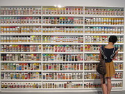 Spray Paint Cans Photos - Out Of Place by Jonee Cocchia
