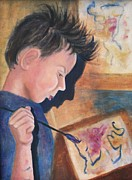 Suzanne  Marie Leclair - Painting