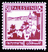 Gaza Framed Prints - Palestine Vintage Postage Stamp Framed Print by Andy Prendy