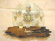 Allah Mixed Media - Panjatan in glass and wood by Jafar Ali