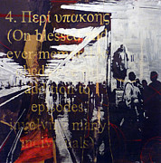 Moscow Paintings - Partizanskaya Metro by Martina Anagnostou