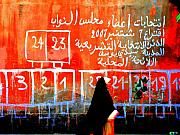 Funkpix Digital Art Posters - Passing by Marrakech Red Wall  Poster by Funkpix Photo Hunter