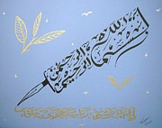 Calligraphy Drawings Prints - Pen basmala Print by Faraz Khan