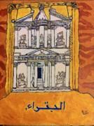 Petra  Print by Brett Genda