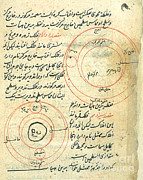 Heavenly Body Prints - Planetary Diagram, Islamic Astronomy Print by Science Source