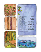 Book Of Isaiah Paintings - Plowshares II by Susie Lubell