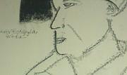 Portrait Of A Shopkeeper Bust Print by Samson Agegnehu