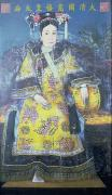 Silk Framed Prints - Portrait of the Empress Dowager Cixi Framed Print by Chinese School