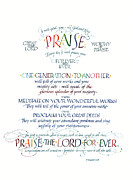 Bright Colors Art - Praise Psalm 145 by Judy Dodds