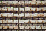 Honshu Photos - Prayer Tablets Written By Visitors by Bryan Mullennix
