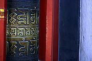 April Holgate - Prayer Wheel at the Lama...