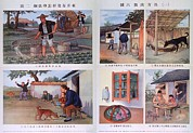 Diseases Framed Prints - Public Health Education In Red China Framed Print by Everett