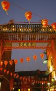 Write Prints - Red Lanterns And Gate On Gerrard Street Print by Axiom Photographic