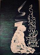 Caligraphy Painting Originals - Relaxation by Muksin