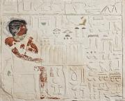 Hieroglyphics Prints - Relief of Ka-aper with Offerings - Old Kingdom Print by Egyptian fourth Dynasty