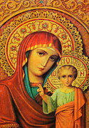 Holy Family Prints - Religion in Red Print by Munir Alawi