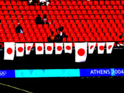 Athens Prints - Rising Sun over empty seats Print by David Bearden