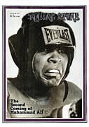 Ali Photos - Rolling Stone Cover - Volume #78 - 3/18/1971 - Muhammad Ali by Brian Hamill