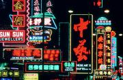 Kowloon Photo Posters - R.semeniuk Kowloon Traffic, At Night Poster by Ron Watts