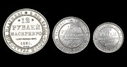 Precious Metal Art - Russian Platinum Coins by Ria Novosti