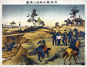 Russo Japanese War Framed Prints - RUSSO-JAPANAESE WAR, c1904 Framed Print by Granger