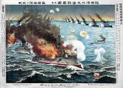 Russo Japanese War Prints - Russo-japanese War, 1904 Print by Granger