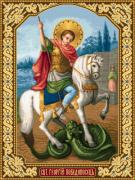 Cross Tapestries - Textiles Framed Prints - Saint George Victory Bringer Framed Print by Stoyanka Ivanova